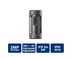 2MP IP Vandal-resistant Villa Outdoor Station, SIP