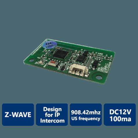 VDP-1707 IP Intercom Z-WAVE Module