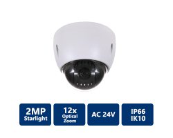 2MP 12x Starlight PTZ HDCVI Camera