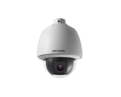 Hikvision 2 MP Turbo 5-Inch Speed Dome, 4.8mm-153mm