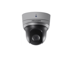 Hikvision 2 MP Indoor 4x Network IR PTZ Camera