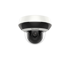 Hikvision 2MP 4× IR Network PTZ Camera