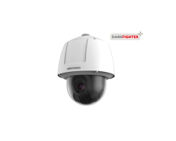 Hikvision 2MP 25× Network Speed Dome, 5.7mm-142.5mm