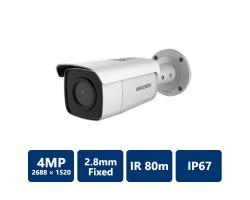 4MP IRBullet IP Camera 2.8 mm