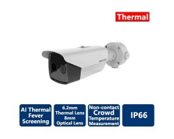 Hikvision AI Fever Screening Thermal Bullet IP Camera 160x120
