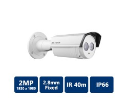 Hikvision DS-2CE16D5T-IT3 HD1080P WDR EXIR Bullet Camera