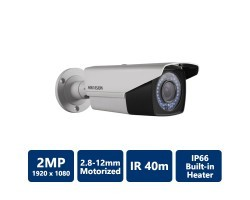 Hikvision DS-2CE16D5T-AIR3ZH HD1080P WDR Motorized Vari-focal IR Bullet Camera