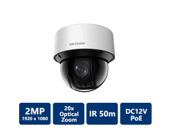 Hikvision 2MP Network IR 20x mini PTZ Camera, 4.7-94mm
